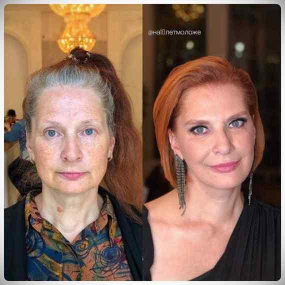Imágenes de maquillaje profesional, antes y después. 2