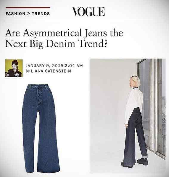 Cuidado, llegan los pantalones vaqueros asimétricos. 5