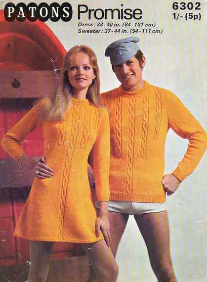 Cuando veas la moda de los años 70, vas a ver que no eres tan moderno como pensabas. 1