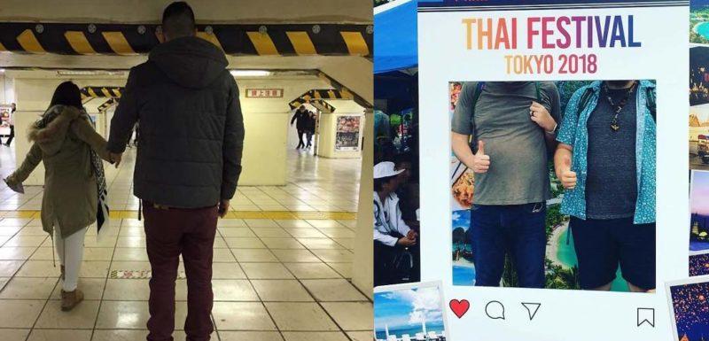 Si eres alto, vas a tener problemas si viajas a Japón. 1