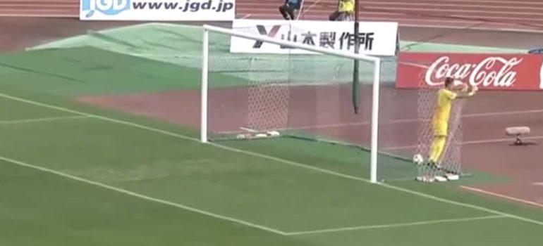 Portero Japones, recibe dos goles iguales en 90 segundos 4