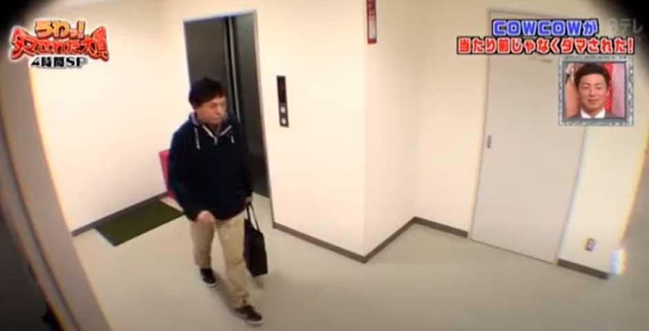 Divertida broma en un programa de la televisión Japonesa 1